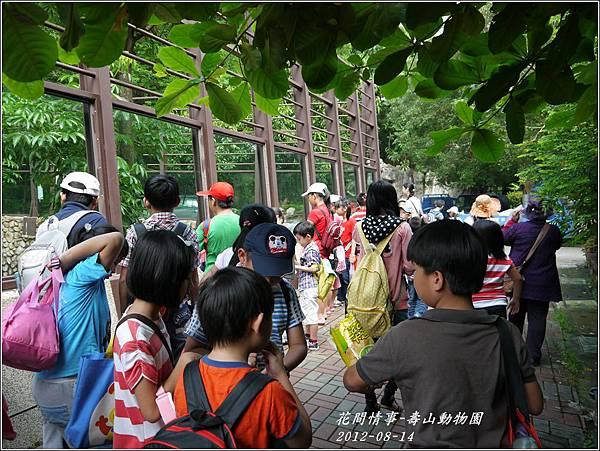 2012-08-高雄壽山動物園30