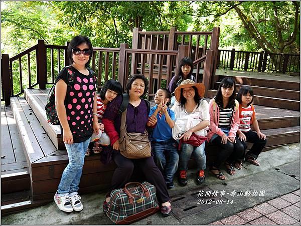 2012-08-高雄壽山動物園2