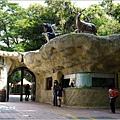 2012-08-高雄壽山動物園3
