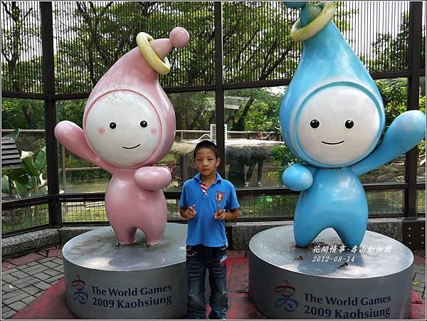 2012-08-高雄壽山動物園4