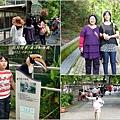 2012-08-高雄壽山動物園6