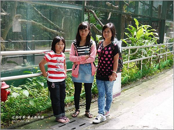 2012-08-高雄壽山動物園7