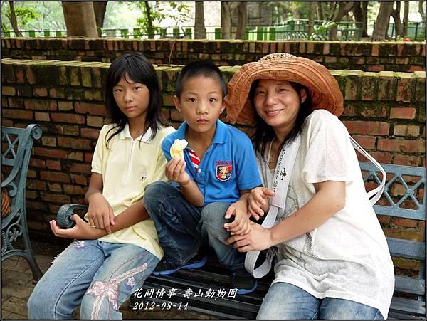 2012-08-高雄壽山動物園15