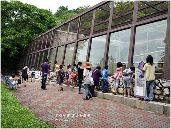 2012-08-高雄壽山動物園20
