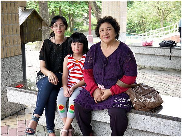2012-08-高雄壽山動物園23
