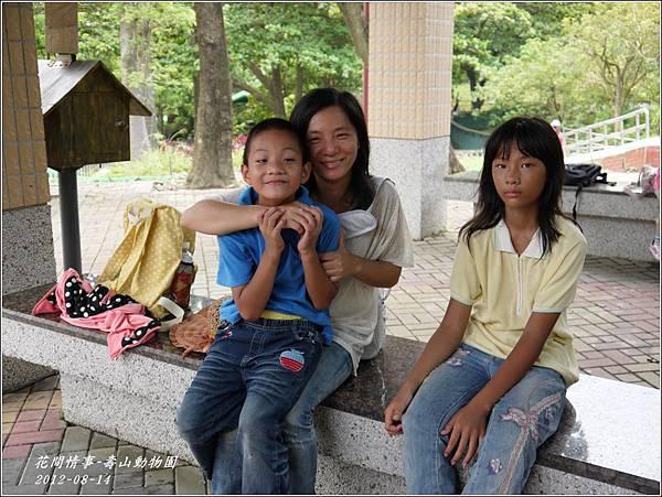 2012-08-高雄壽山動物園24