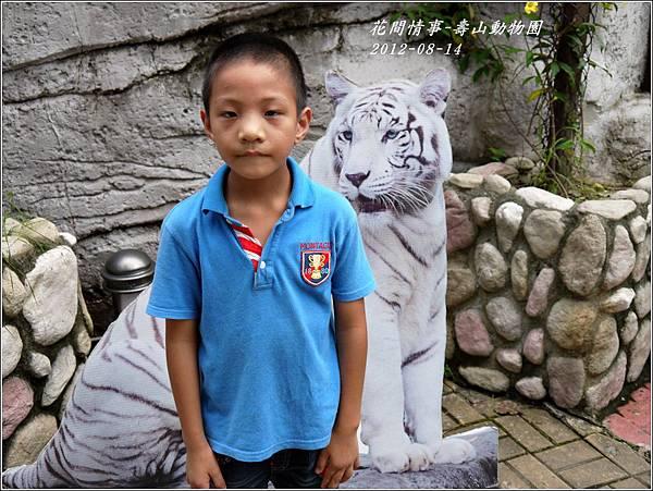 2012-08-高雄壽山動物園26