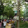 2012-08-高雄壽山動物園28