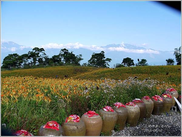 2012-08-赤柯山4