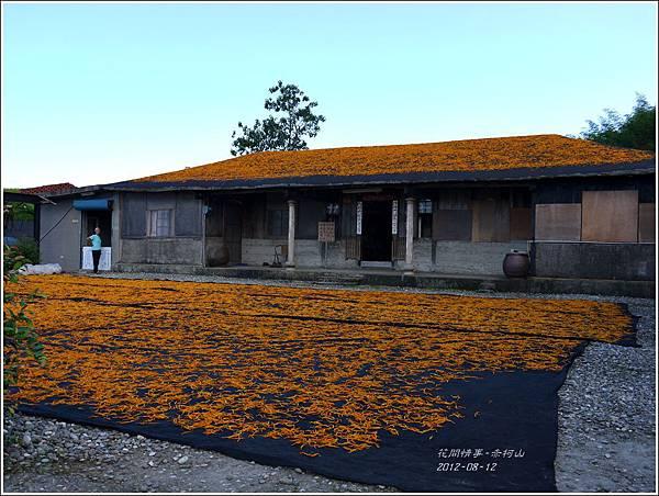 2012-08-赤柯山11