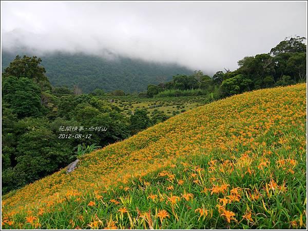 2012-08-赤柯山29