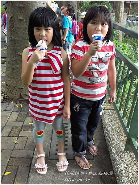 壽山動物園1