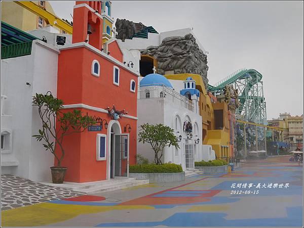 2012-08-義大遊樂世界3