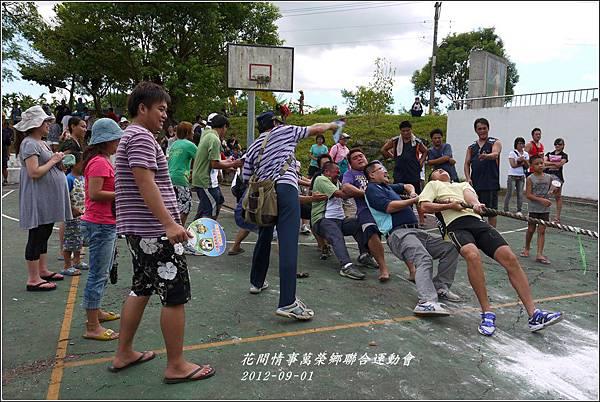 2012-09-萬榮鄉鄉運3