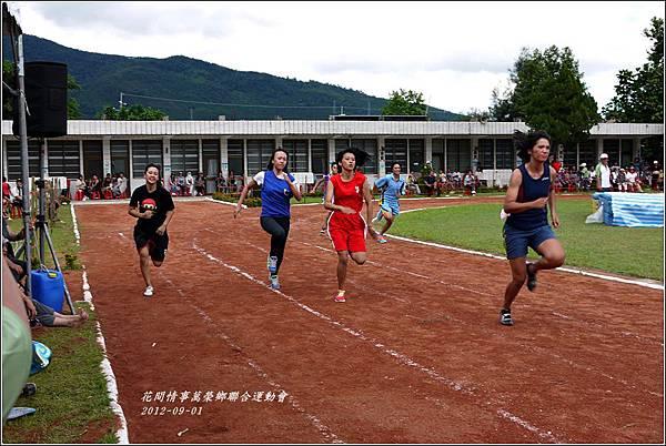 2012-09-萬榮鄉鄉運7