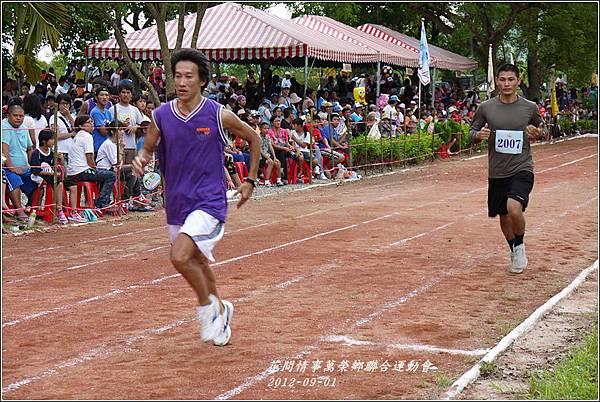 2012-09-萬榮鄉鄉運8