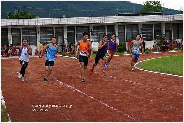 2012-09-萬榮鄉鄉運9