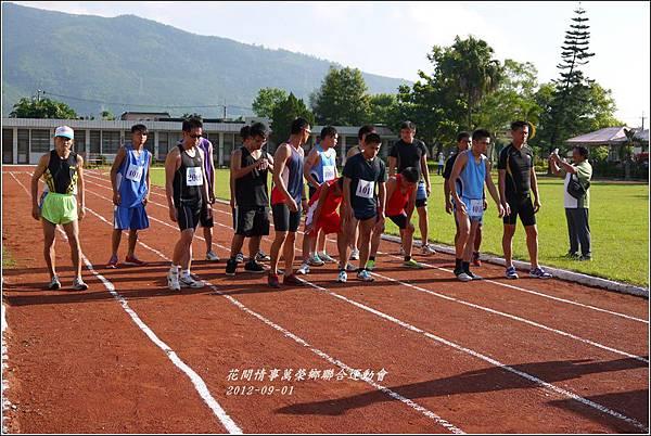2012-09-萬榮鄉鄉運11