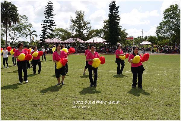 2012-09-萬榮鄉鄉運13