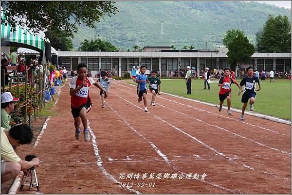 2012-09-萬榮鄉鄉運19