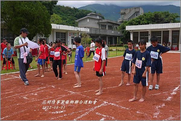 2012-09-萬榮鄉鄉運20