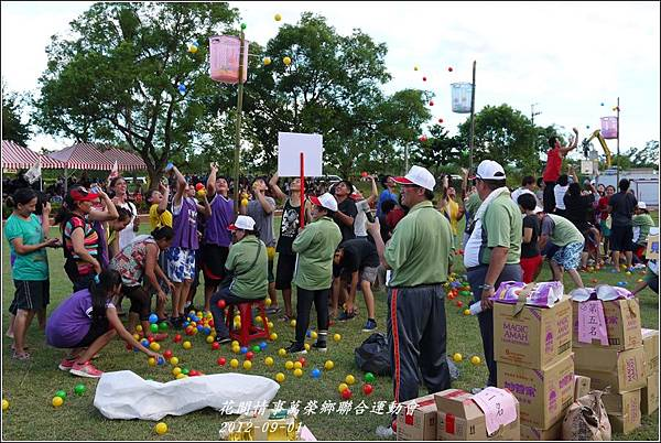2012-09-萬榮鄉鄉運33