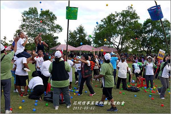 2012-09-萬榮鄉鄉運34