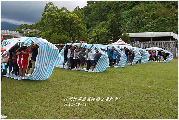 2012-09-萬榮鄉鄉運35