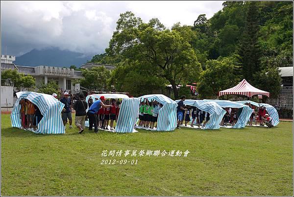 2012-09-萬榮鄉鄉運36