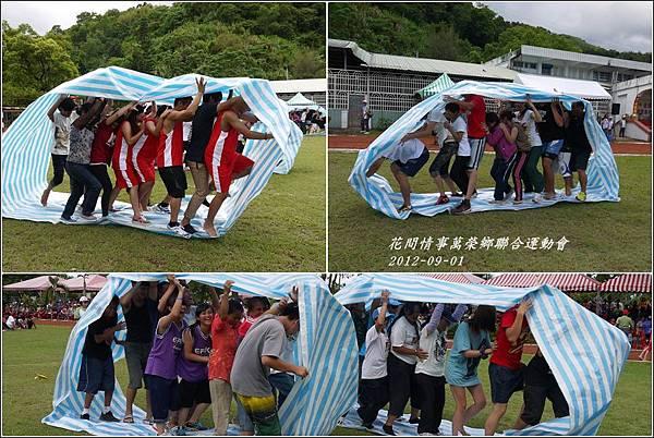 2012-09-萬榮鄉鄉運37