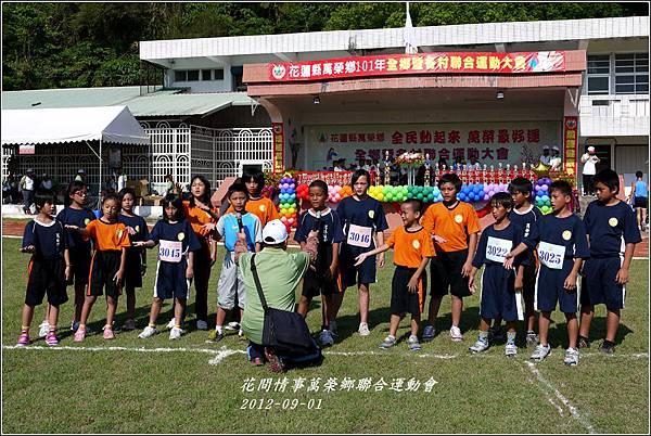 2012-09-萬榮鄉鄉運39
