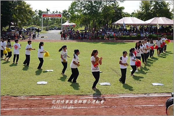 2012-09-萬榮鄉鄉運40