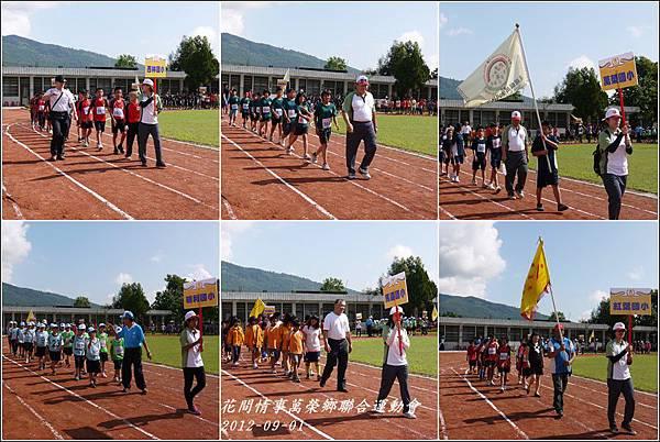 2012-09-萬榮鄉鄉運41