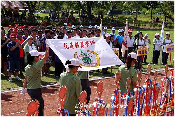 2012-09-萬榮鄉鄉運43