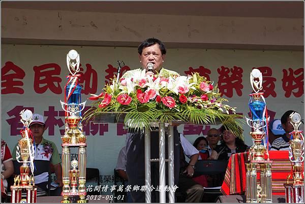 2012-09-萬榮鄉鄉運45