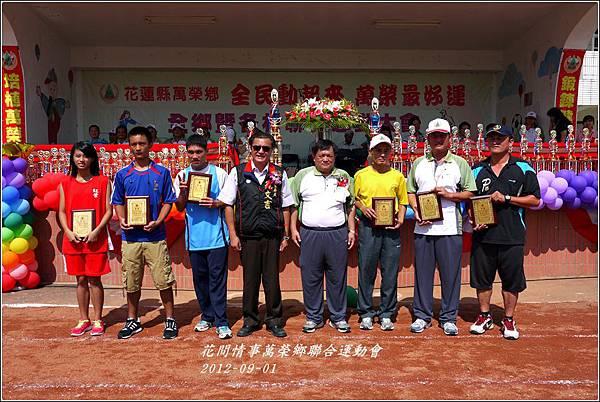 2012-09-萬榮鄉鄉運49