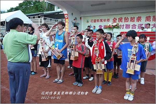 2012-09-萬榮鄉鄉運53