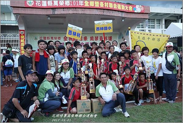 2012-09-萬榮鄉鄉運55