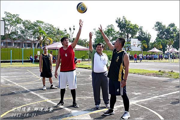 2012-08-鄉運球賽2