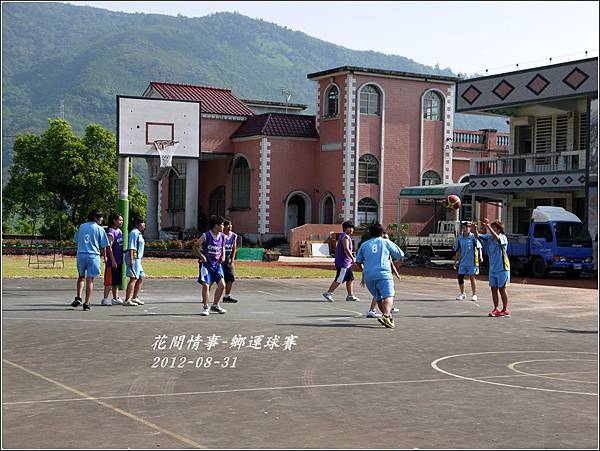 2012-08-鄉運球賽6
