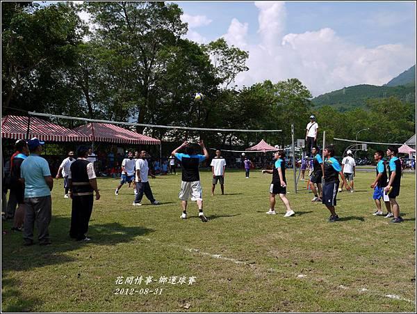 2012-08-鄉運球賽8