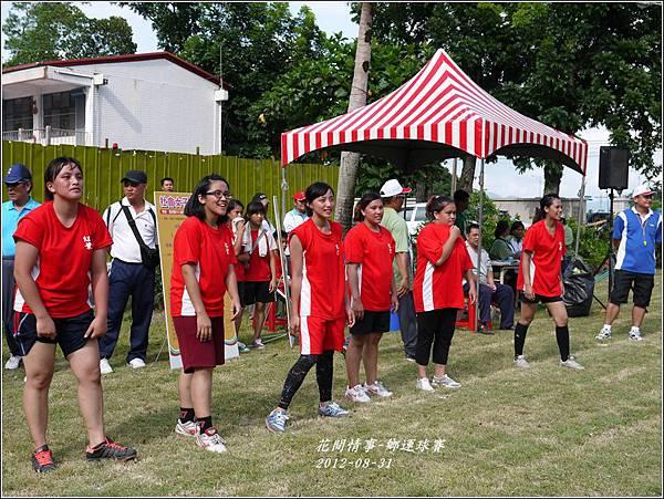 2012-08-鄉運球賽10