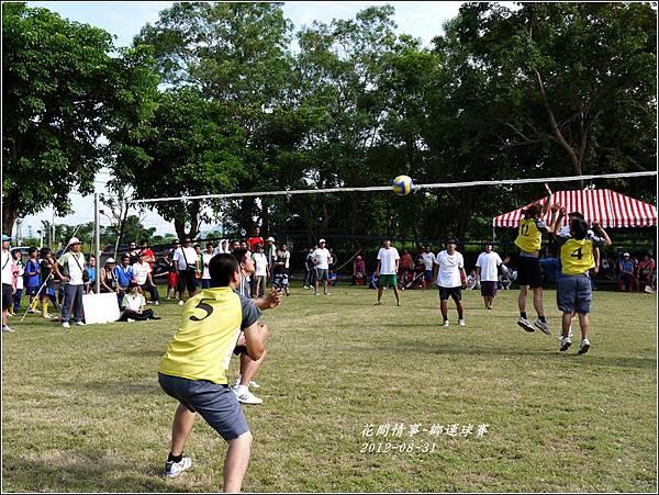 2012-08-鄉運球賽11