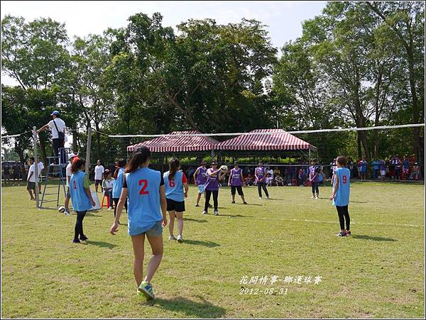 2012-08-鄉運球賽12