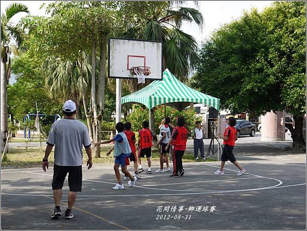 2012-08-鄉運球賽15
