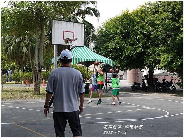 2012-08-鄉運球賽18