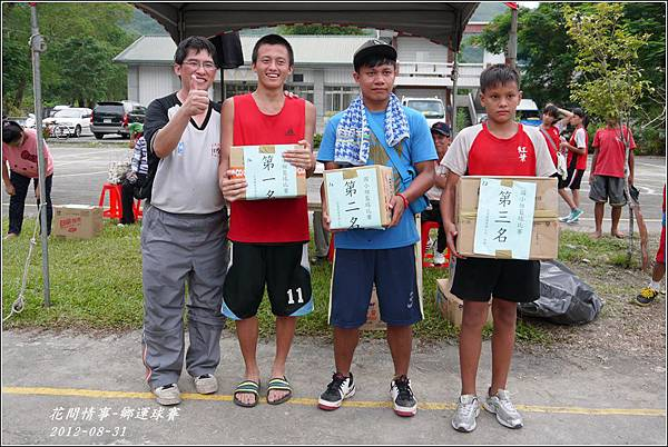 2012-08-鄉運球賽29