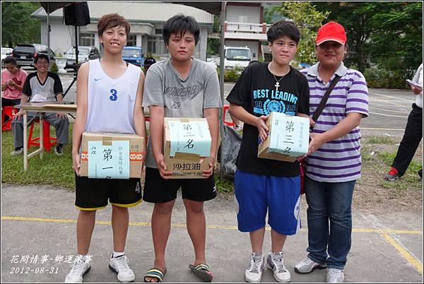 2012-08-鄉運球賽30