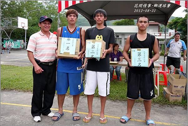 2012-08-鄉運球賽31