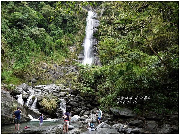 2012-09-南安瀑布1